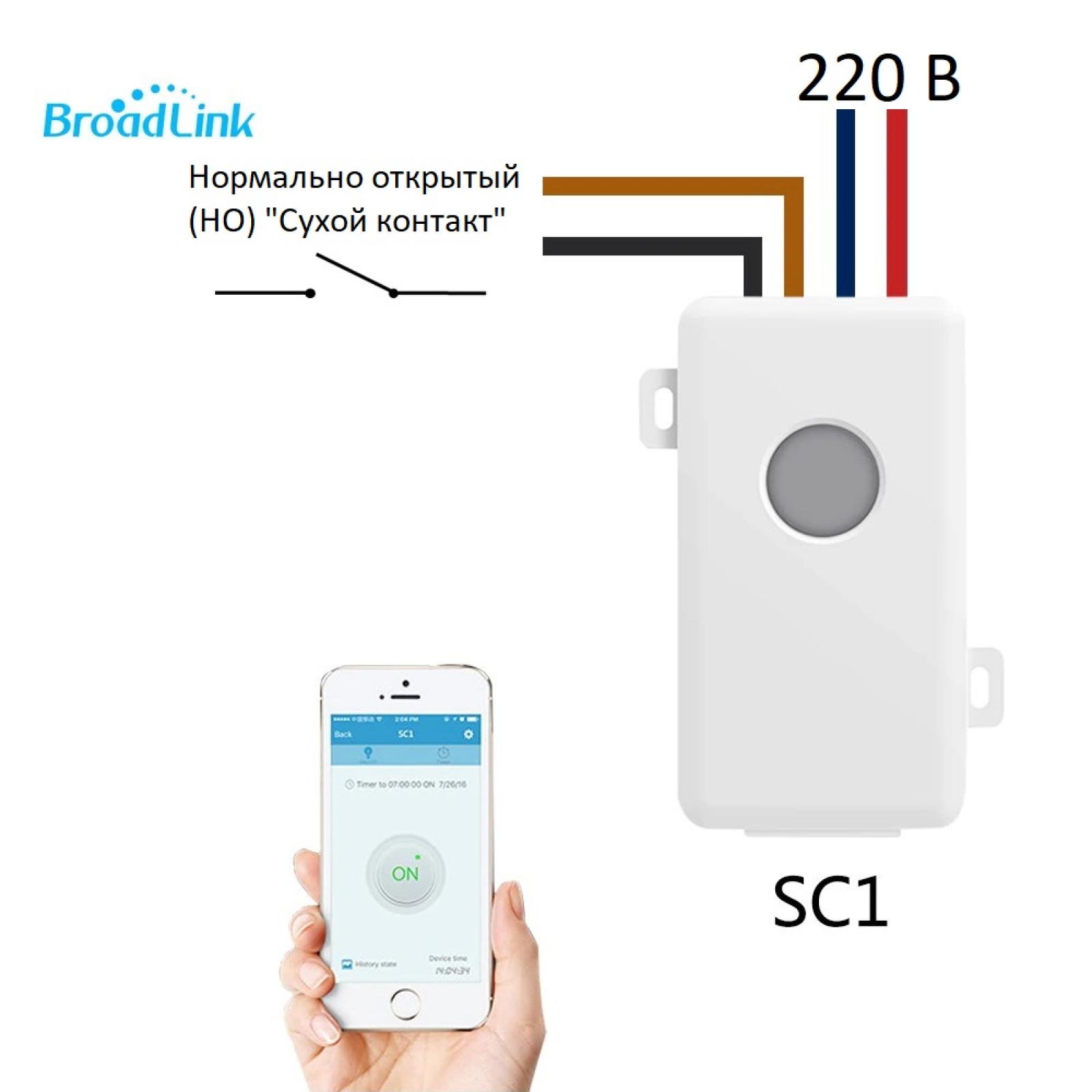 product-Wi-Fi-rele-SC1S-sukhoy-kontakt-_b23886a69e4188b2e11290536ebb3457-ipthumb1600xprop